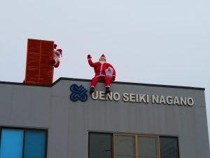 サンタクロースがやってきた!